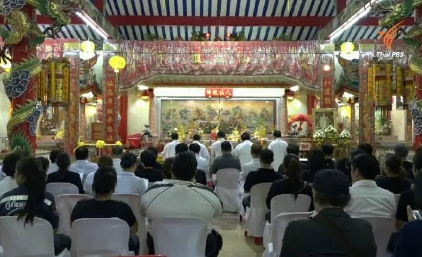 ชาวหนองคายร่วมสวดมนต์แบบจีนถวายเป็นพระราชกุศล