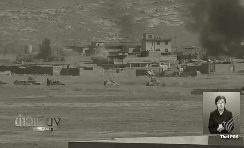 กองทัพอิรักเดินหน้ายึดเมืองโมซูลคืนจากไอเอส
