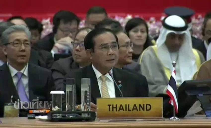 นายกฯ ชี้เอเชียมีศักยภาพขับเคลื่อนเศรษฐกิจโลกที่ชะลอตัว