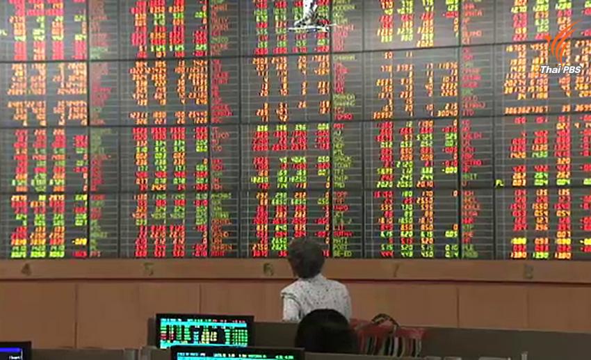 นักวิเคราะห์คาดตลาดหุ้นไทยปรับตัวลดลงต่อพรุ่งนี้