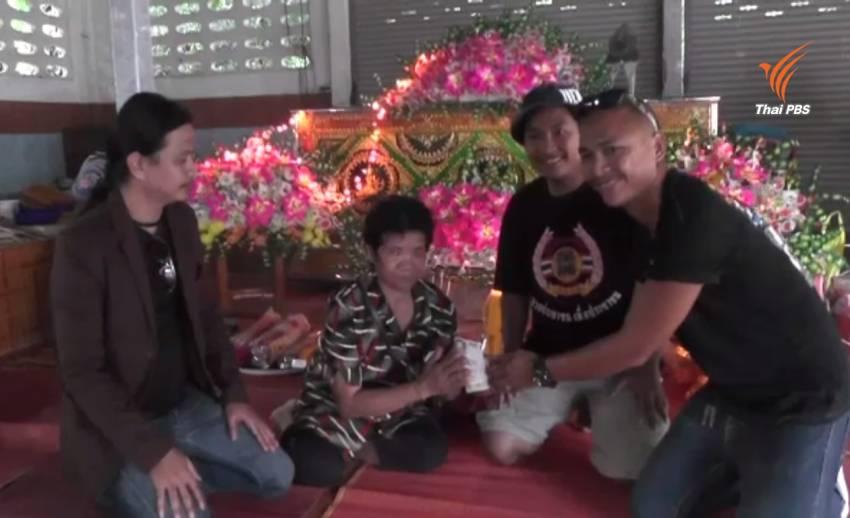 ชาวเพชรบูรณ์แห่ช่วยแม่วัย 63 ปีฐานะยากจน ไม่มีเงินทำศพลูกชาย