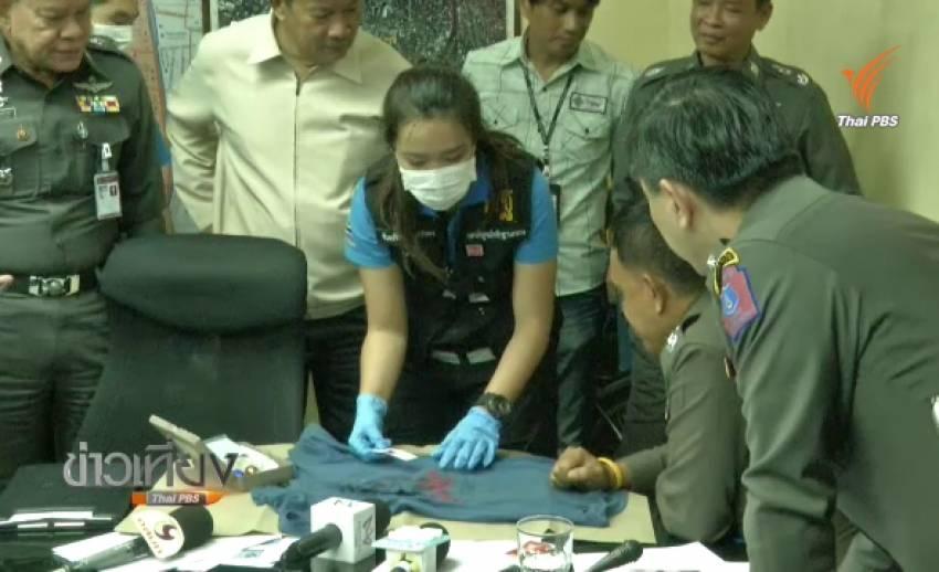 ตร.มั่นใจหลักฐานมัดผู้ต้องหาฆ่า 3 ศพ จ.ปทุมธานี เตรียมฝากขังวันนี้