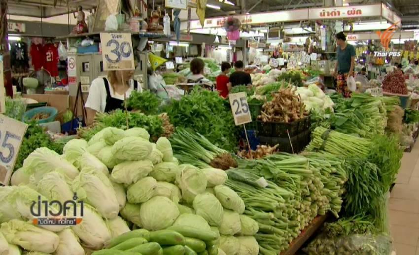 """ผลสำรวจผักผลไม้กว่าร้อยละ 56 พบสารตกค้างเพียบ """"ส้ม-คะน้า"""" สารเคมีสะสมมากสุด"""