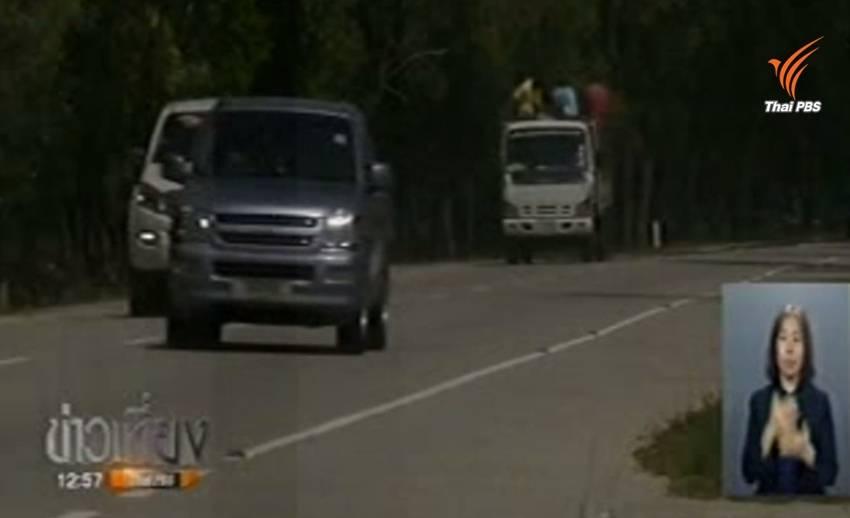 ตัดต้นไม้ริมถนนลดอุบัติเหตุรุนแรงถนนตากใบ-นราธิวาส
