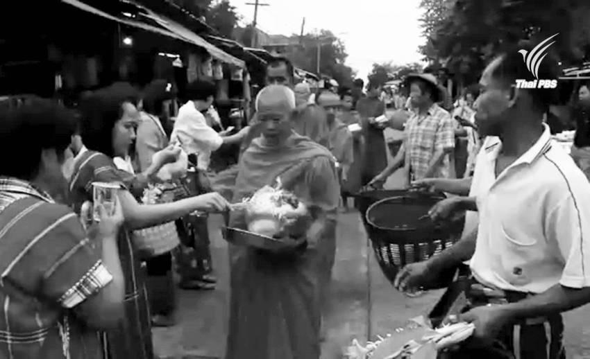 พสกนิกรใน จ.กาญจนบุรี-ประจวบคีรีขันธ์ ร่วมถวายอาลัยในหลวง