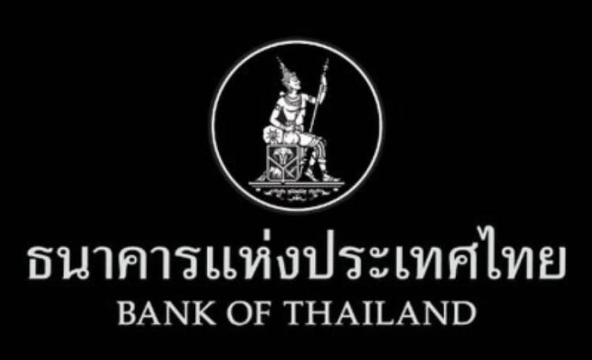 ธปท.ออกประกาศให้ธนาคารพาณิชย์ เปิดให้บริการตามปกติ