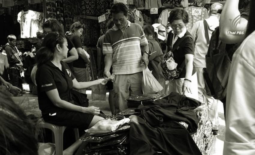 ประชาชนซื้อเสื้อดำที่ตลาดโบ๊เบ๊จำนวนมาก เสื้อขาดตลาด-ราคาพุ่ง
