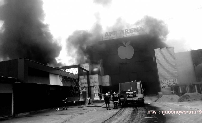 เกิดเหตุไฟไหม้ร้านแอพอารีนา รัชดาซอย 4 จนท.เร่งคุมเพลิง