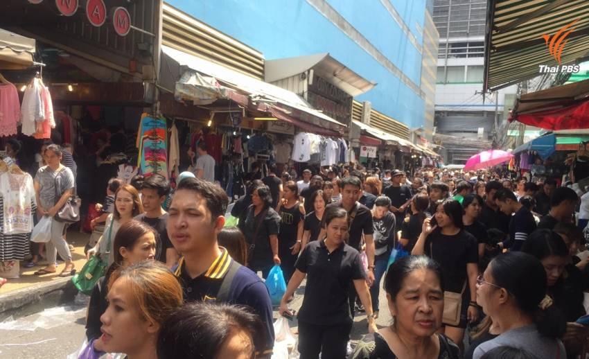 เสื้อผ้าสีดำขาดตลาด-โรงงานเร่งผลิต รองรับความต้องการ ปชช.