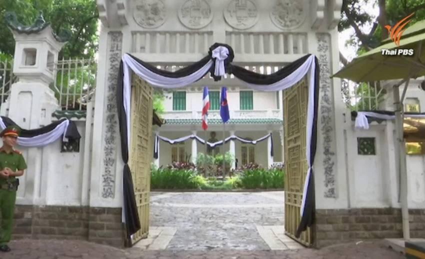 จีน-ไต้หวัน-เวียดนาม ร่วมถวายอาลัย พระบาทสมเด็จพระเจ้าอยู่หัวในพระบรมโกศ