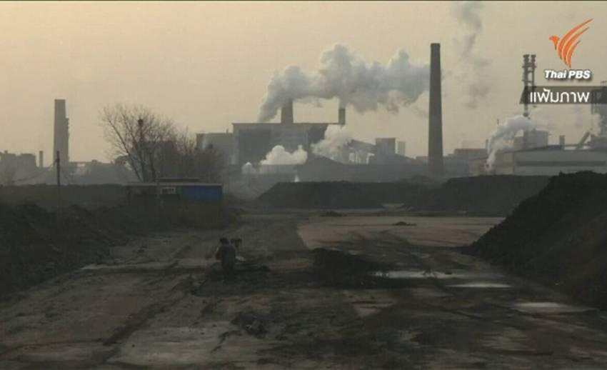 WHO ร้องประชาคมโลกเร่งแก้ปัญหามลพิษ หลังประชากรต้องสังเวยชีวิต 6.5 ล้านคนต่อปี