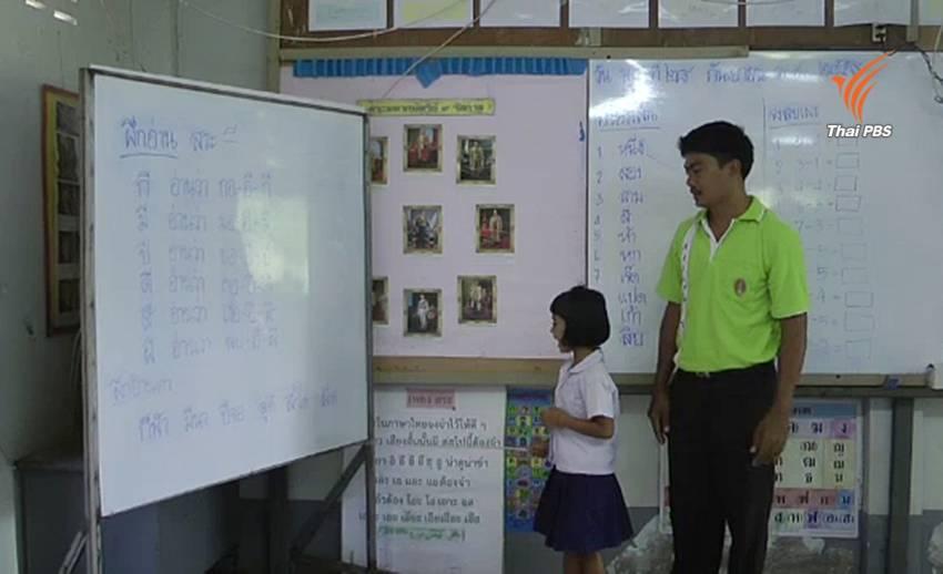 นักการภารโรง ร.ร.ในโคราชสอนหนังสือเเทนครู