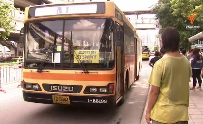 """เปิด """"ข้อดี-ข้อเสีย"""" แผนปฏิรูปรถเมล์ ขสมก."""