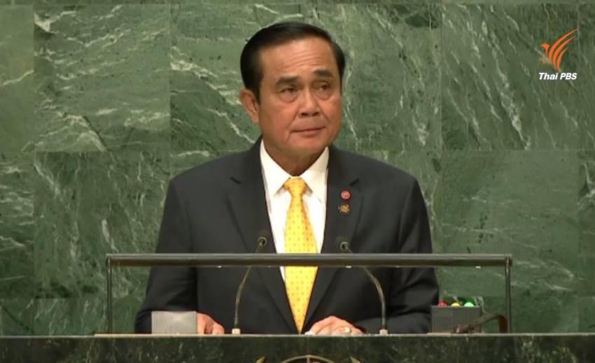 สหรัฐฯชื่นชมไทยแก้ปัญหาค้ามนุษย์จริงจัง-ชัดเจน