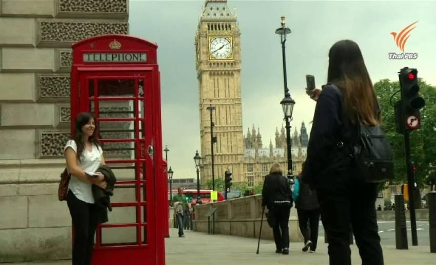 """อังกฤษแปลงโฉม """"ตู้โทรศัพท์สาธารณะ"""" เป็นที่ทำงาน พร้อมบริการไวไฟ กาแฟ"""