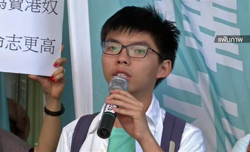 """""""โจชัว หว่อง"""" ถึงฮ่องกงแล้ว หลังถูกทางการไทยส่งตัวกลับ"""