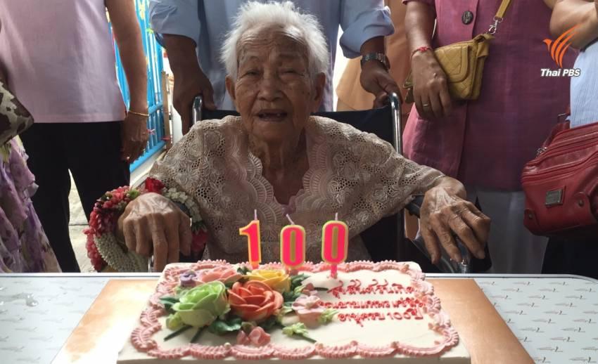"""""""นวัตกรรมอาหารผู้สูงอายุ"""" กินอร่อย-ปลอดภัย เพื่อคุณภาพชีวิตที่ดีของวัยชรา"""