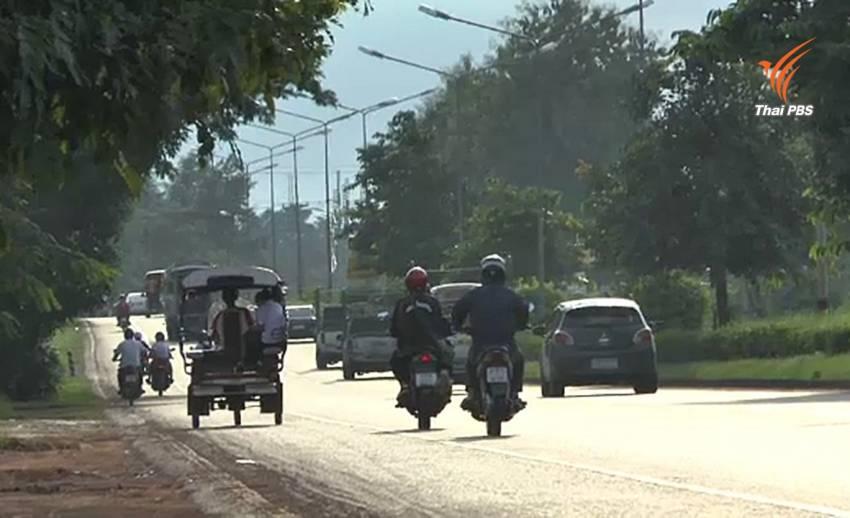 เปิดเออีซีเพิ่มความเสี่ยงอุบัติเหตุทางถนนในประเทศไทย