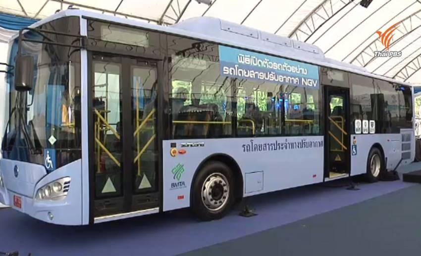 14 ปีที่รอคอย รถเมล์เอ็นจีวี 489 คัน พร้อมให้บริการต้นปี 60