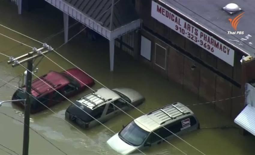 """""""รัฐนอร์ท แคโรไลนา"""" น้ำท่วมฉับพลัน จากฝนตกหนัก 2 วัน"""