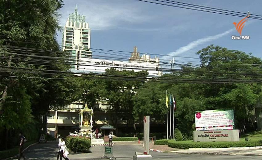 """ส.โรงแรมไทยชี้ """"ปาร์คนายเลิศ"""" หยุดกิจการสะท้อนการแข่งขันทางธุรกิจ"""