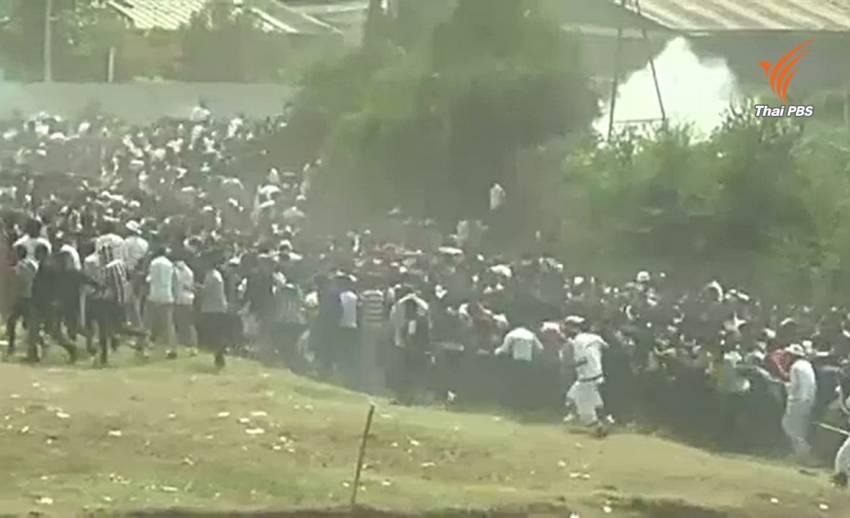 ผู้ประท้วงเอธิโอเปียเหยียบกันตายในงานเทศกาลทางศาสนา