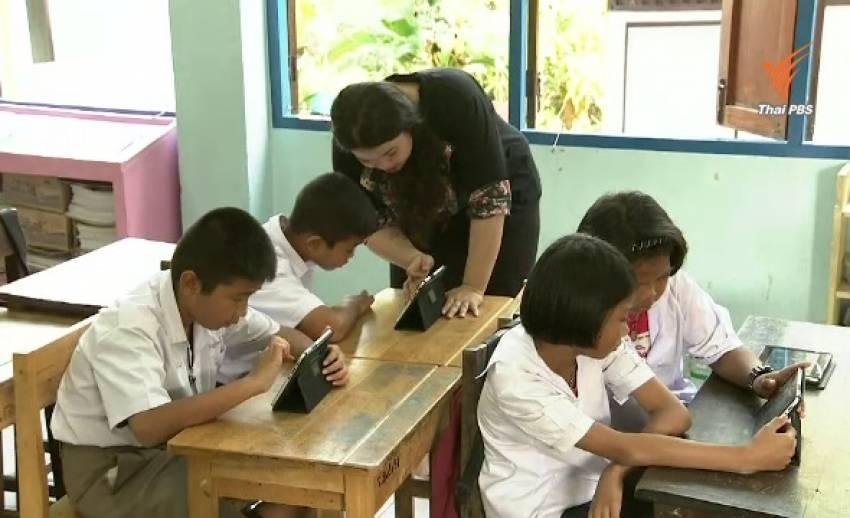 เลขาธิการ กพฐ.กำชับสอบครูผู้ช่วย เน้นต้องโปร่งใส-ตรวจสอบได้