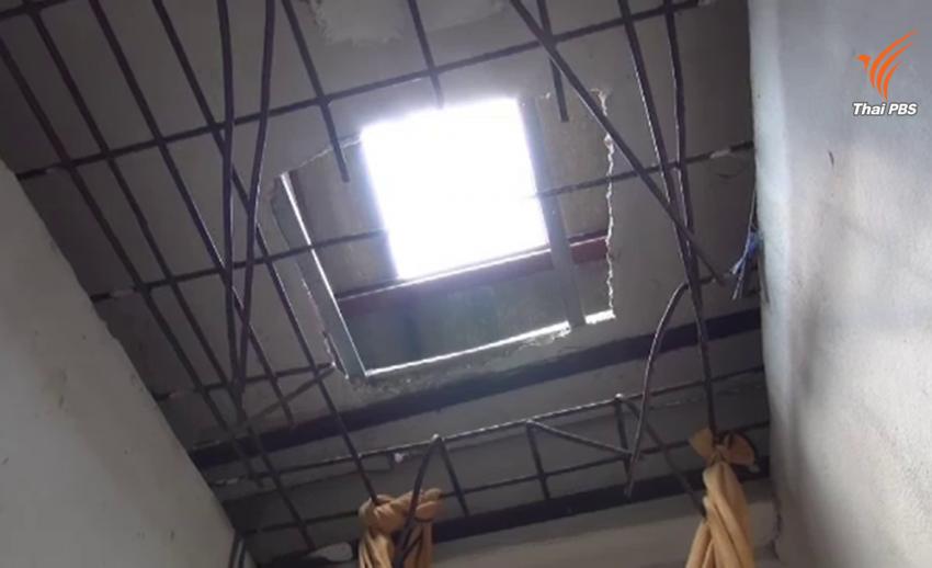 รวบชาวอุยเกอร์สัญชาติตุรกี หลบหนีห้องคุมตัว ตม.หนองคายได้แล้ว 9 คน อีก 1 ยังหลบหนี