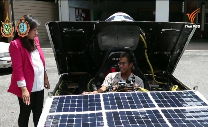 """สุดเจ๋ง! """"เอสทีซีวัน"""" รถพลังงานแสงอาทิตย์คันแรกของไทย ฝีมือ นศ.วิทยาลัยเทคโนโลยีสยาม"""