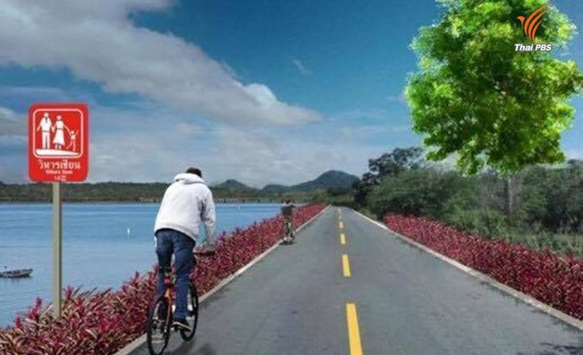 ทางหลวงชนบท พัฒนาถนนกว่า 13 กม.-ทางจักรยาน กระตุ้นเศรษฐกิจท่องเที่ยวพัทยา-ชลบุรี