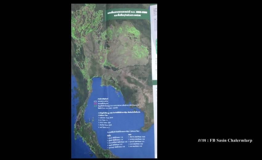 """""""ศศิน"""" เผยภาพสำรวจผืนป่าปี 59 ป่าไทยเหลือเพียง 32 %"""