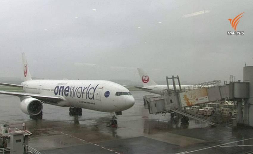 พายุไต้ฝุ่น 2 ลูกพัดถล่มญี่ปุ่น ยกเลิกเที่ยวบิน 508 เที่ยว
