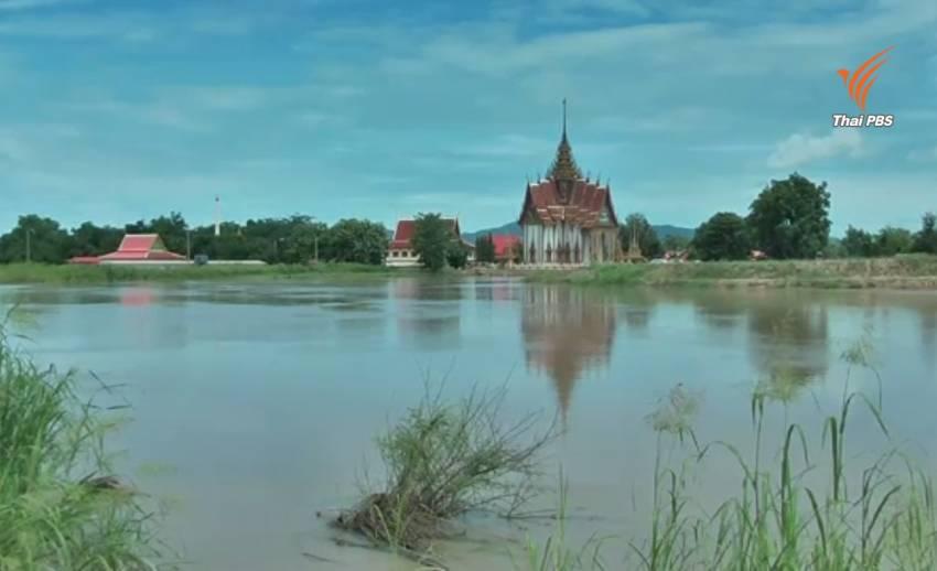 น้ำท่วมอุทัยธานีเริ่มคลี่คลาย หลังระดับน้ำในแม่น้ำสะแกกรังเริ่มทรงตัว