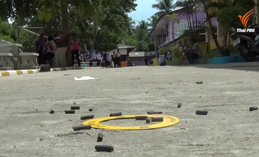 ระเบิดหน้าโรงเรียนใน อ.ตากใบ เด็กนักเรียนหญิงเสียชีวิต