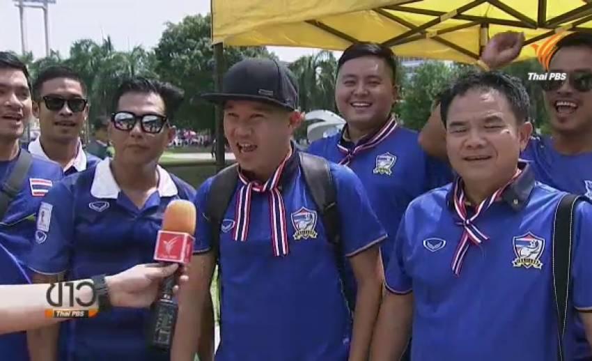 บรรยากาศคึกคัก! แฟนบอลทยอยเข้าสนามก่อนเกมไทยพบญี่ปุ่น