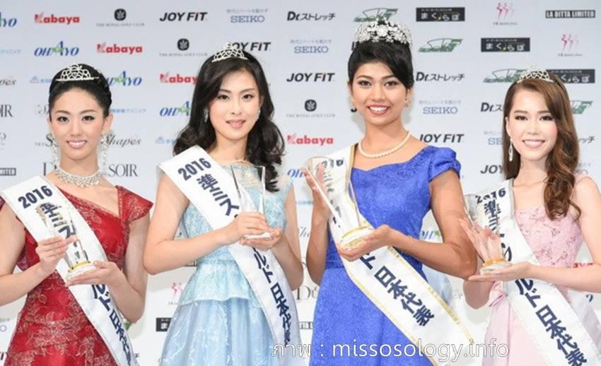 """สาวลูกครึ่งอินเดียคว้ามงกุฎ Miss World Japan 2016 สวนกระแสต้าน """"ฮาฟฝุ"""" ในญี่ปุ่น"""