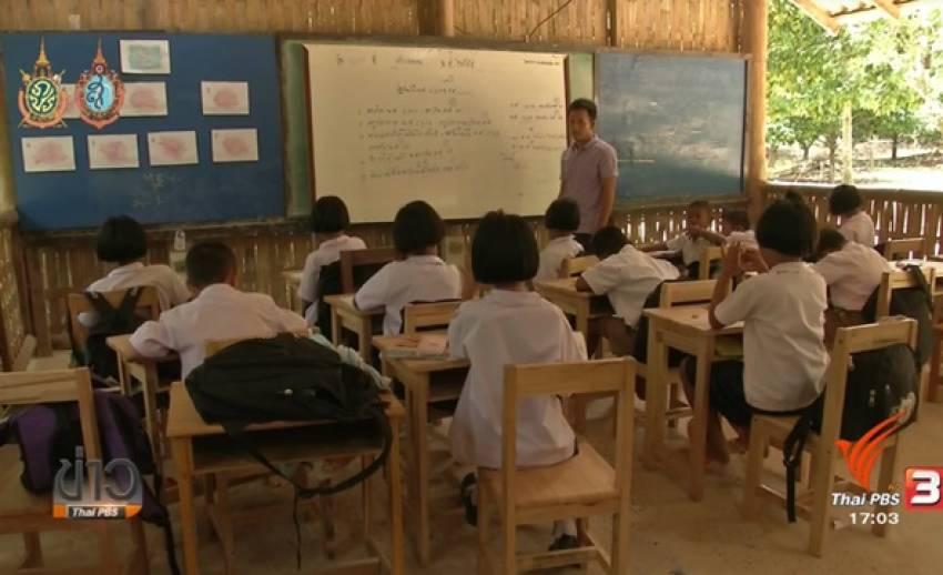 ชาวอำเภอชะอวดวอนกรมอุทยานฯขอใช้ที่สร้างโรงเรียน หลังนร. 73 คนไม่มีสถานที่เรียน
