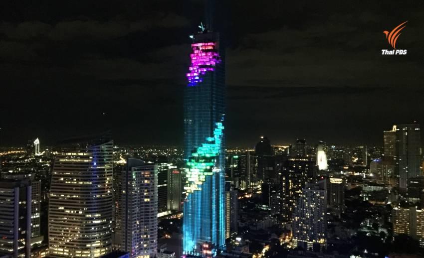 """เปิดตัวตึก """"มหานคร"""" ตึกสูงที่สุดในประเทศไทย"""