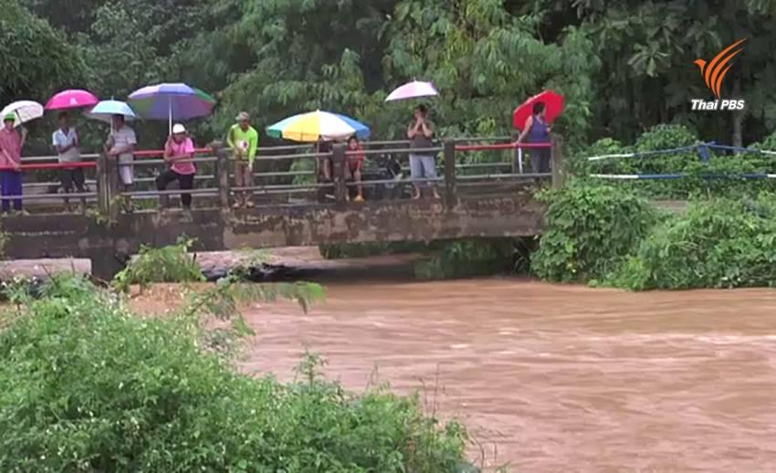 เร่งช่วยเหลือชาวบ้าน จ.อุตรดิตถ์-แพร่ หลังน้ำป่าหลากท่วมบ้านเรือน