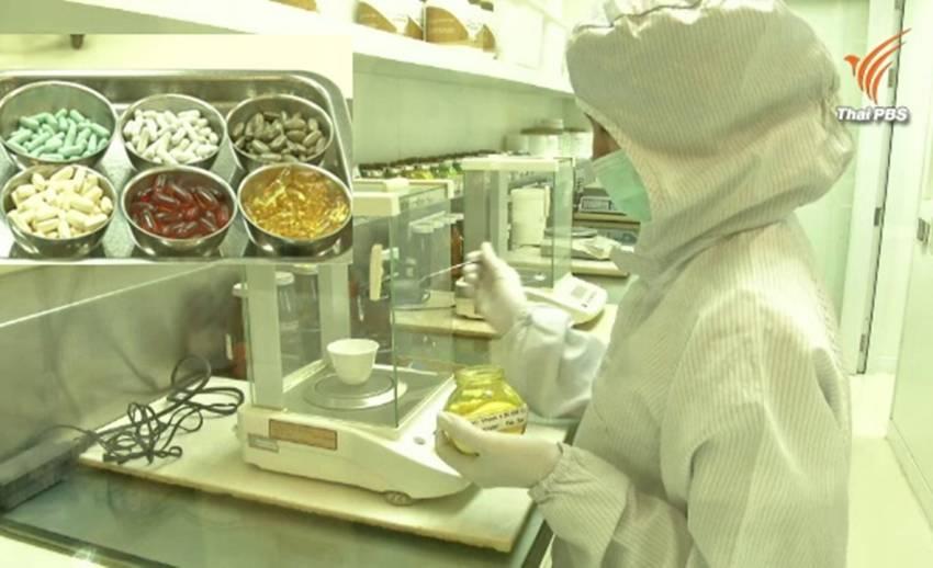 """""""วิตามินปรุงเฉพาะบุคคล"""" สารอาหารครบ ไม่ทำร้ายตับ-ไต ทางเลือกใหม่ของคนรักสุขภาพ"""
