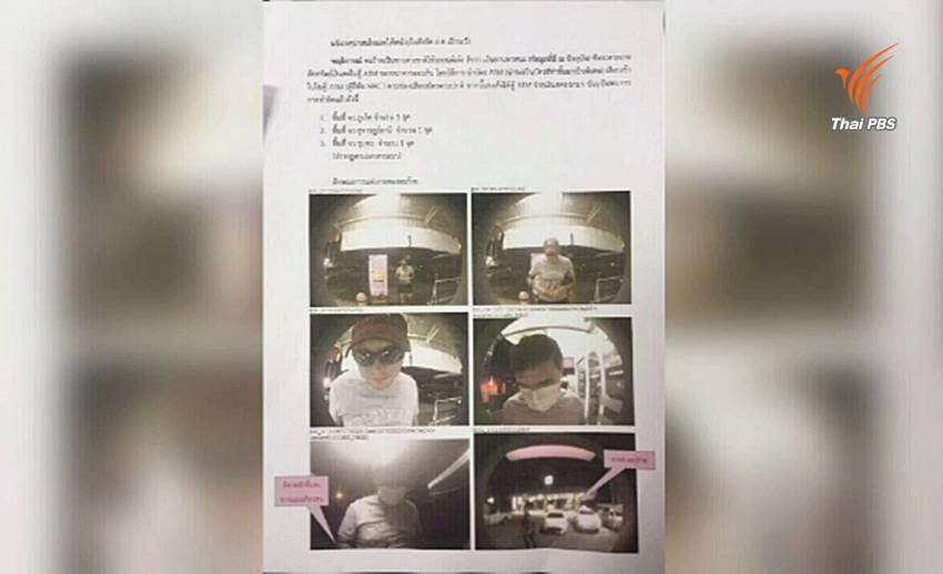 ตร.แกะรอยกลุ่มโจรกรรมเงินในตู้เอทีเอ็ม เชื่อยังหลบหนีอยู่ในไทย