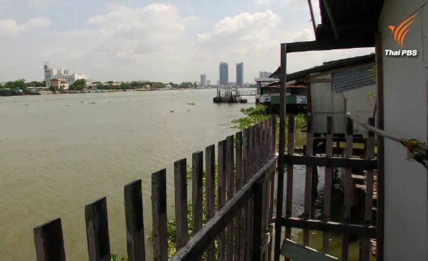 พลิกปมข่าว : รื้อชุมชนริมแม่น้ำเจ้าพระยา สร้างแลนด์มาร์ค