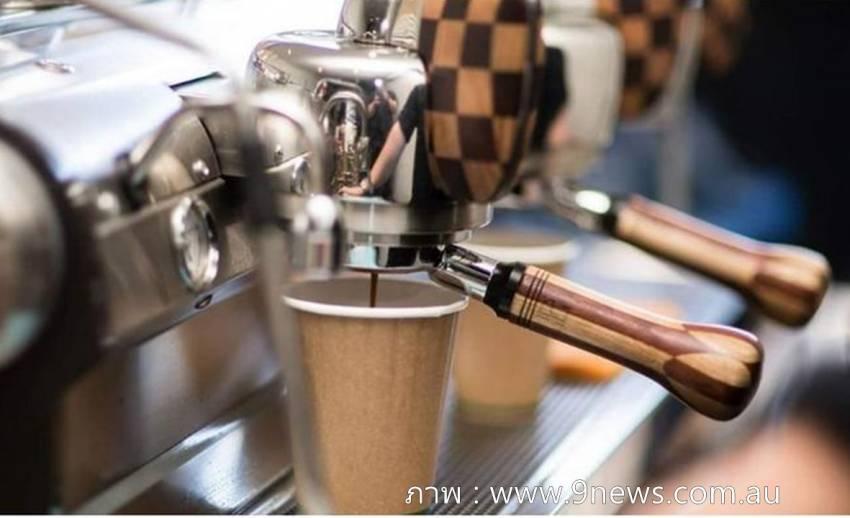 เตือนคอกาแฟ เสี่ยงตาย! คาเฟ่แดนจิงโจ้เสิร์ฟกาแฟมีคาเฟอีน 80 เท่า