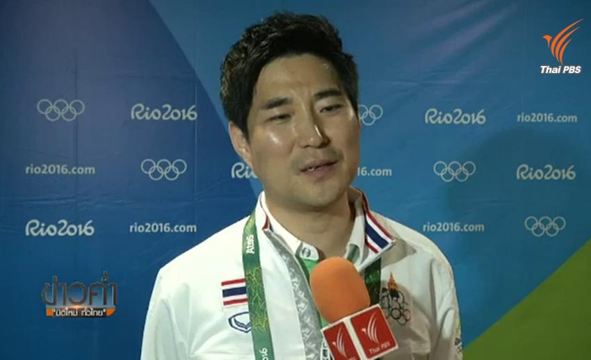 """คุยกับโค้ช """"เช ยอง ซอก"""" : """"โอลิมปิกครั้งหน้าเราจะทำได้ดีกว่านี้"""""""