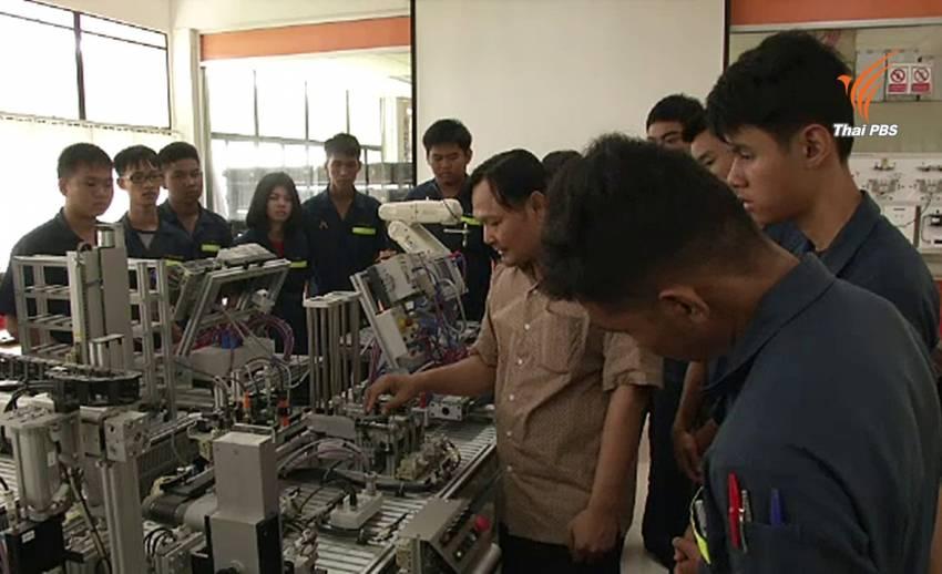 ศธ.เตรียมปรับหลักสูตรการศึกษารับมือไทยแลนด์ 4.0