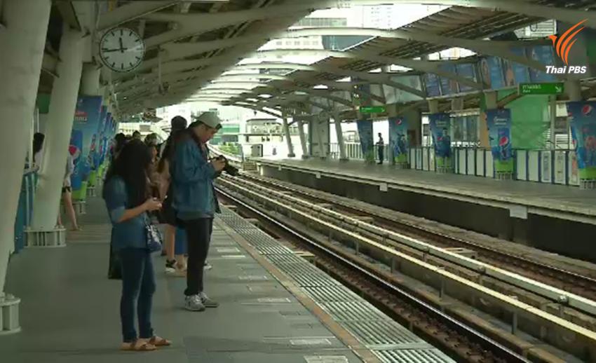 BTS Scape ภาพถ่ายมุมมองจากรถไฟฟ้าเล่าสังคมเมือง