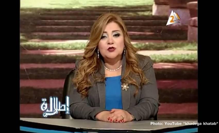 ผู้ประกาศข่าวหญิงในอียิปต์ถูกพักงานหน้าจอเพราะอ้วนเกินไป