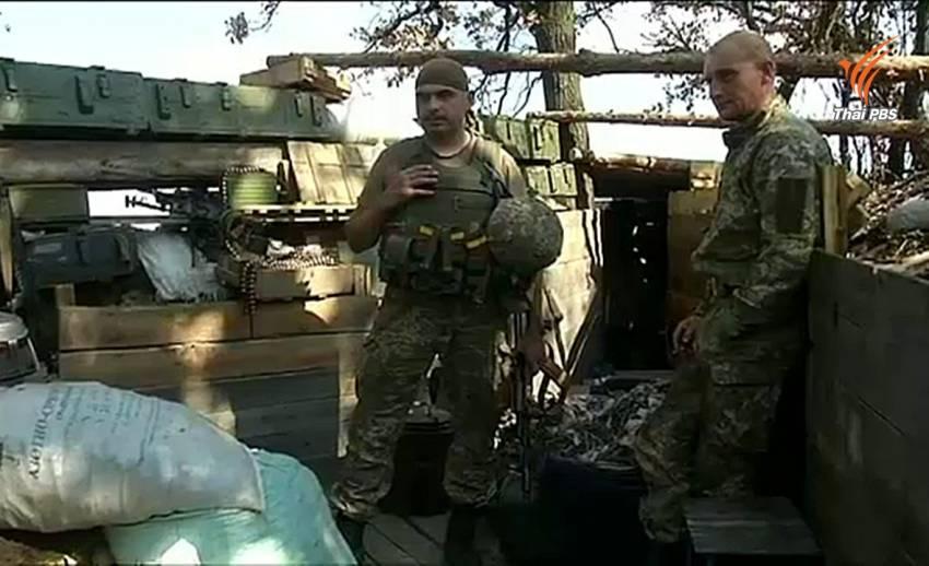 รัสเซียอ้างยูเครนเตรียมโจมตีไครเมีย ทำความสัมพันธ์ตึงเครียด