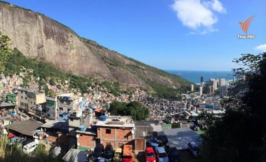 """กีฬาพาไป :  """"โฮซียา"""" ชุมชนเเออัดใหญ่สุดในบราซิล"""