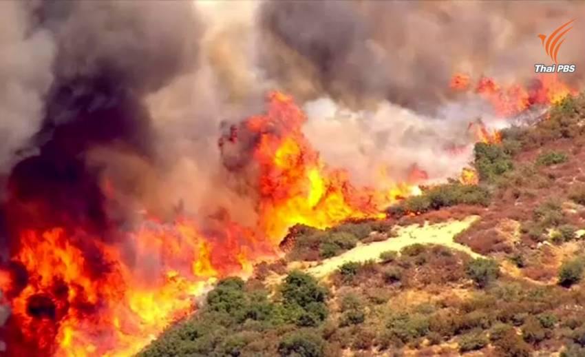 ไฟป่าสหรัฐฯรุนแรง เผาบ้านและรถเสียหาย เร่งสั่งอพยพออกจากพื้นที่